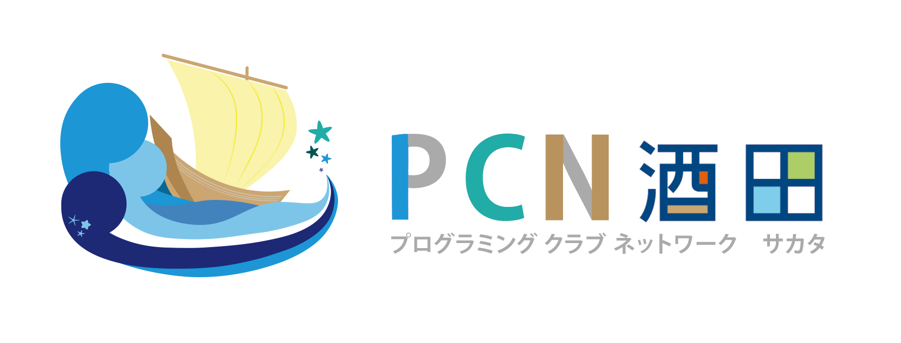PCN酒田